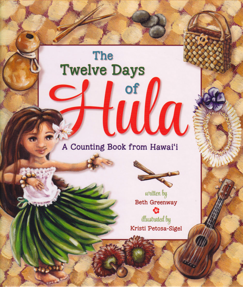 12 Days of Hula